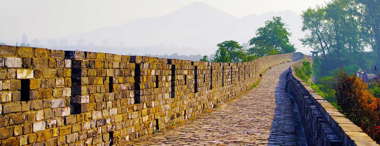 Ming City Wall Nanjing History Culture