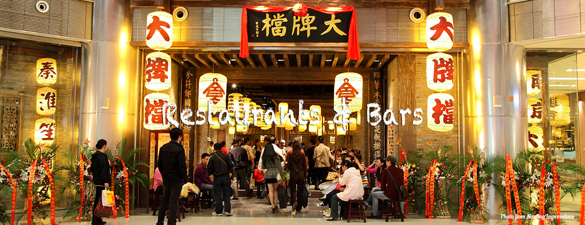 Places To Go Restaurants Bars Nanjing Food Stall Restaurant Nanjing China