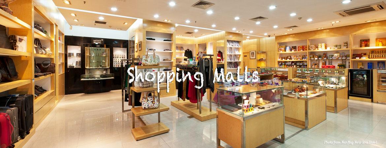 Places To Go Shopping Malls Nanjing New Era Hotel nanjing china