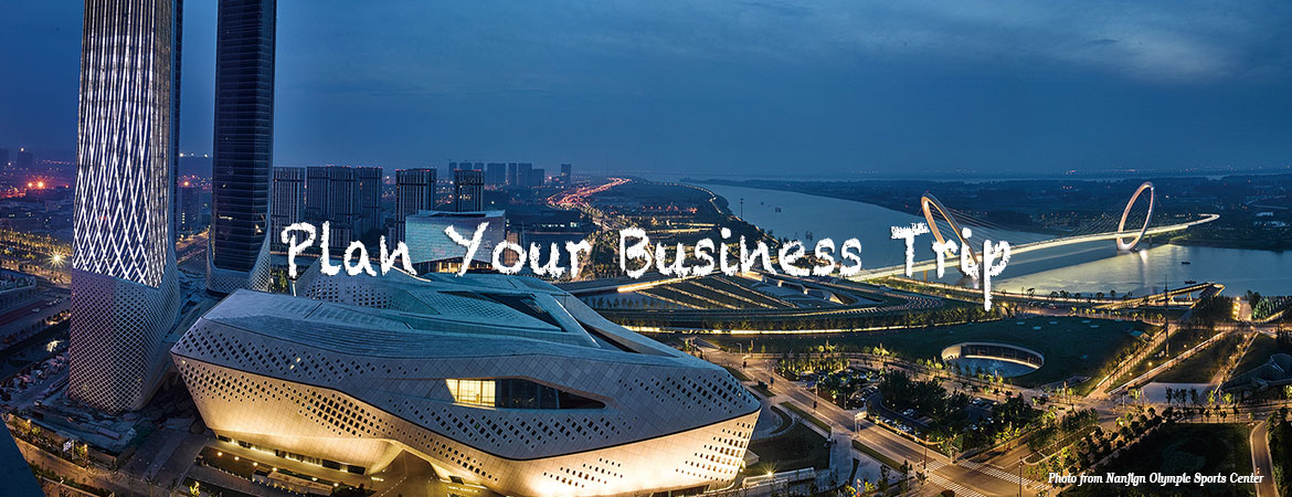 Plan Your Trip Plan Your Business Trip Nanjign Olympic Sports Center Nanjing China