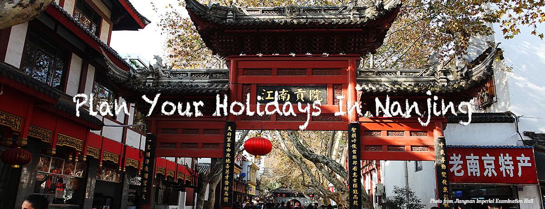 Plan Your Trip Plan Your Holidays In Nanjing Jiangnan Imperial Examination Hall Nanjing China
