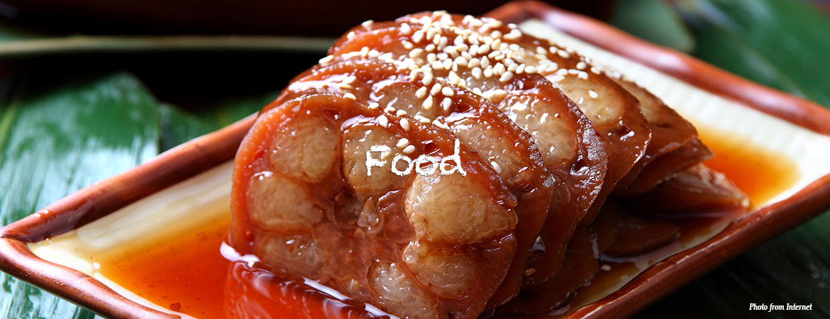Things To Do Food Lotus Root Stuffed with Rice Nanjing China