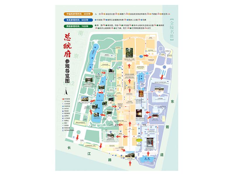 Explore Nanjing by Map Nanjing Travel