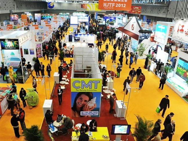 Nanjing International Travel Fair