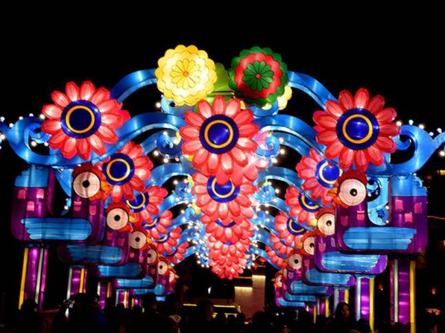 Qinhuai International Lantern Festival 2