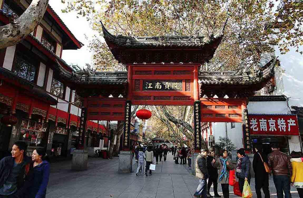 Jiangnan Imperial Examination Hall Nanjing Business Trip