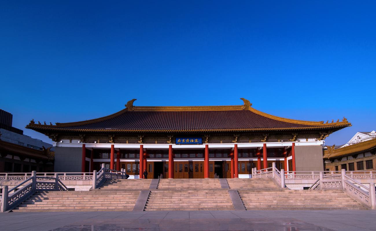 Nanjing Museum China Trip Holidays