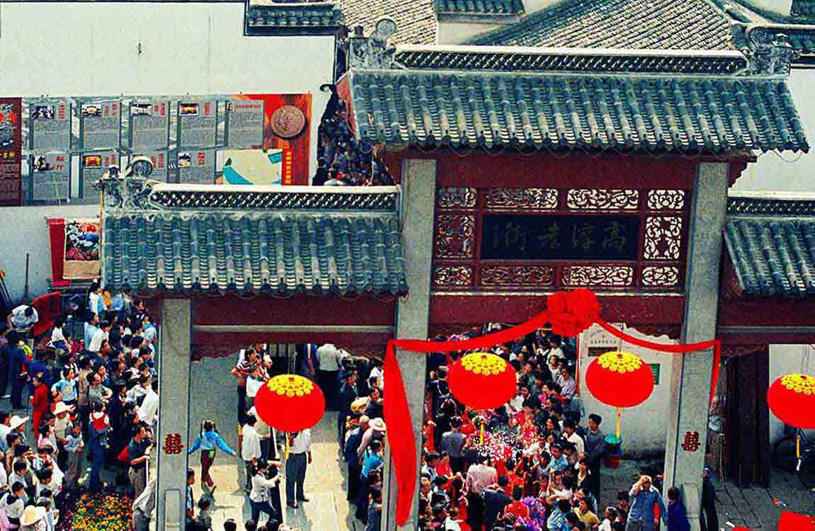 Old Street of Gaochun Commercial Building Ancient Architecture