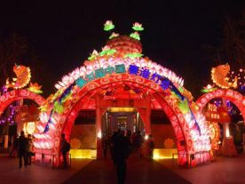 Qinhuai International Lantern Festival 1