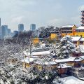 Nanjing Jiming Temple