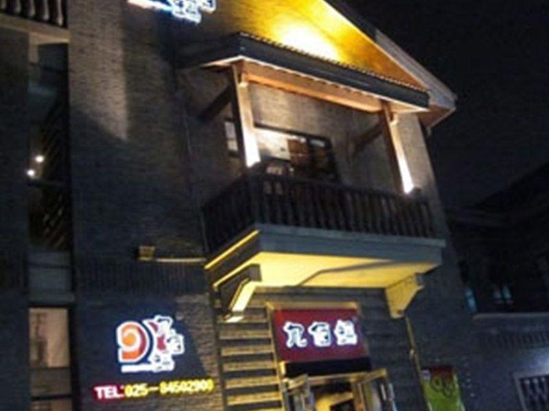 Jiubaiguo Hotpot Restaurant