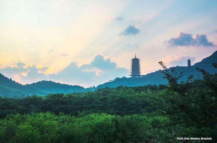 Attractions in Nanjing China Niushou Mountatn