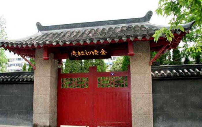 Jinling Sutra Publishing House
