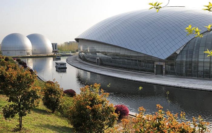 Nanjing Science and Technology Museum
