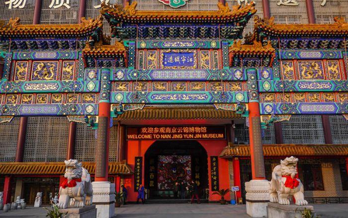 Nanjing Silk Brocade Museum