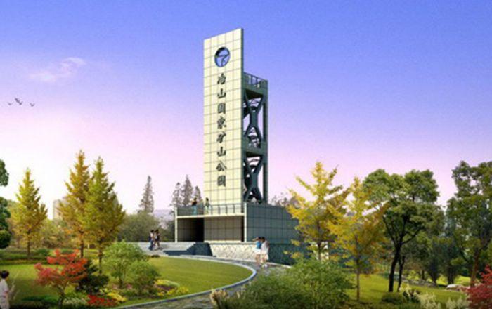 Nanjing Yeshan National Mine Park