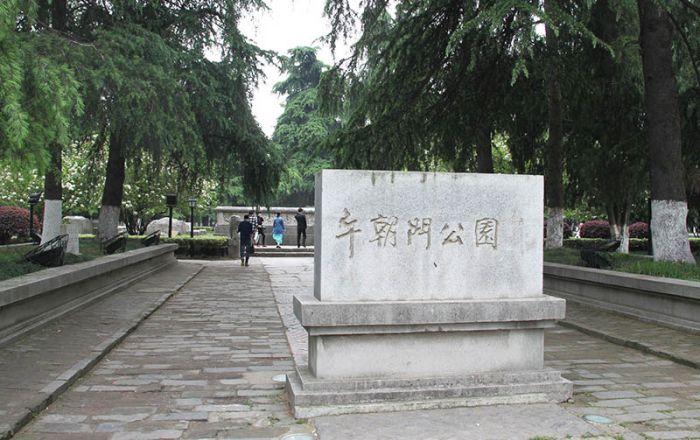 Wuchaomen Park