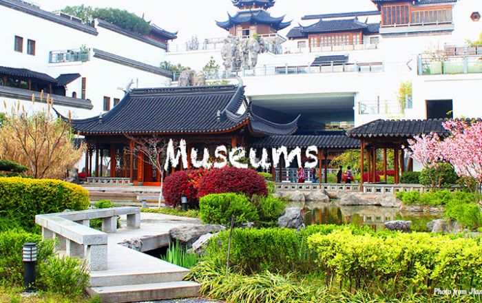 Places To Go Museums Jiangning Imperial Silk Manufacturing Museum nanjing china