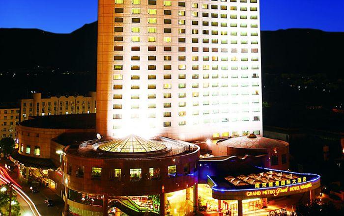 Grand Metropark Hotel Nanjing