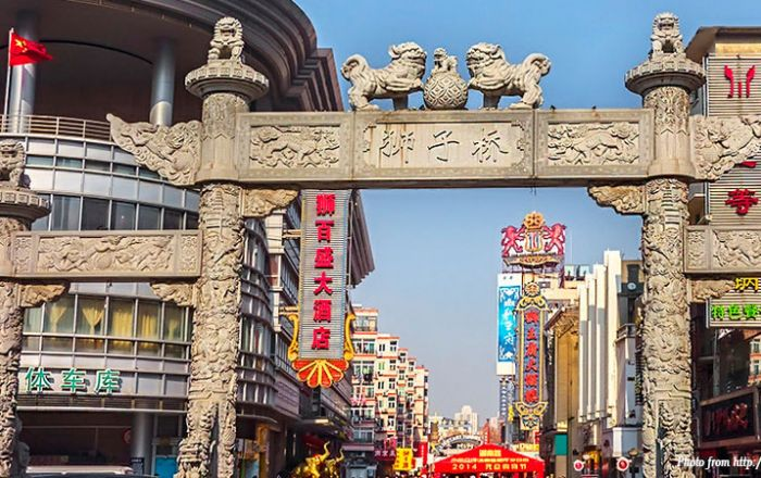 Shanxi Road Commercial Circle
