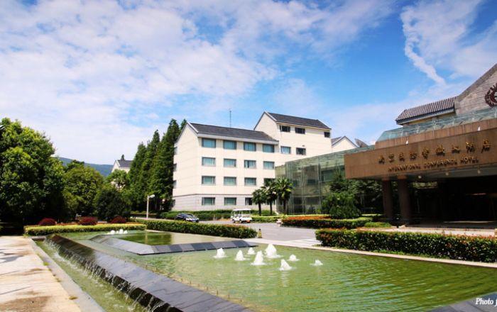 International Conference Hotel Nanjing