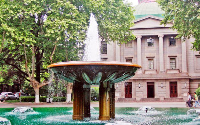 Nanjing Southeast University
