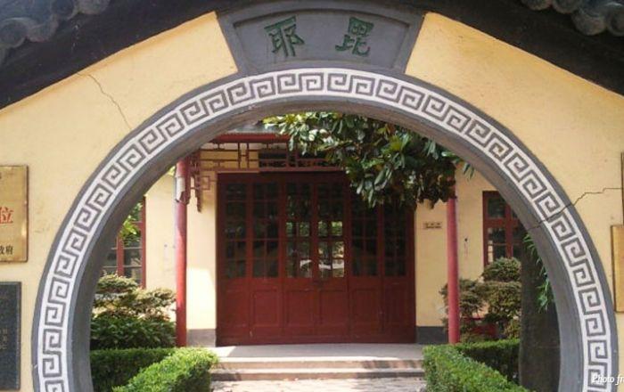 25 Jinling Sutra Publishing House