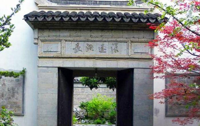 Xie An Nanjing celebrity