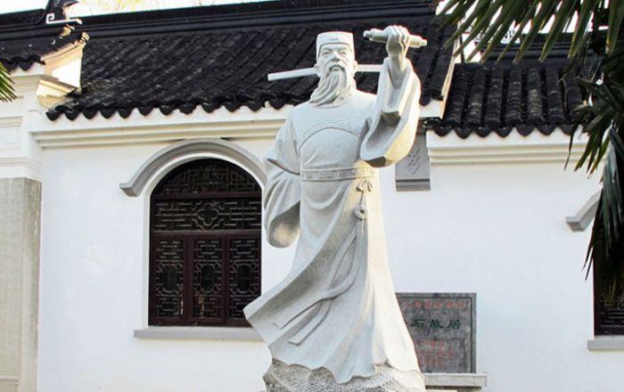 32 Wang Anshi