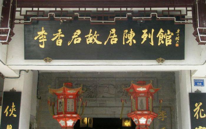 38 Li Xiangjun