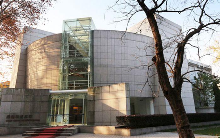 Chien-Shiung Wu Memorial Hall