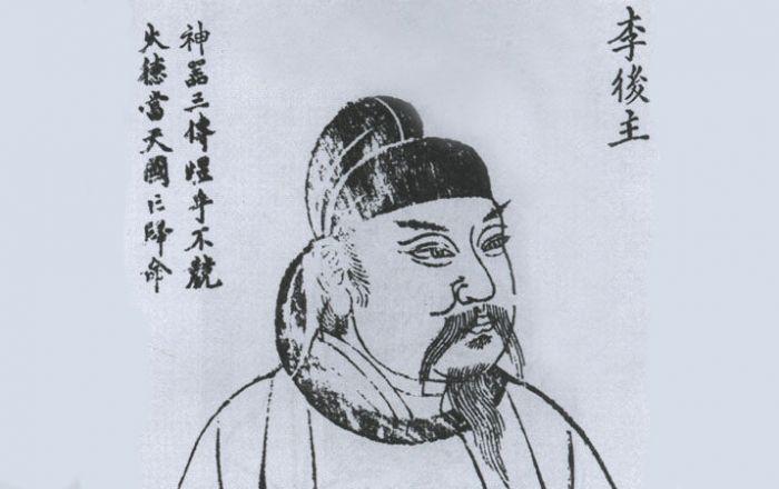 Li Yu Houzhu of Southern Tang