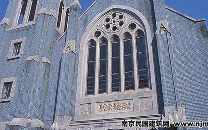 Mochou Lu Church