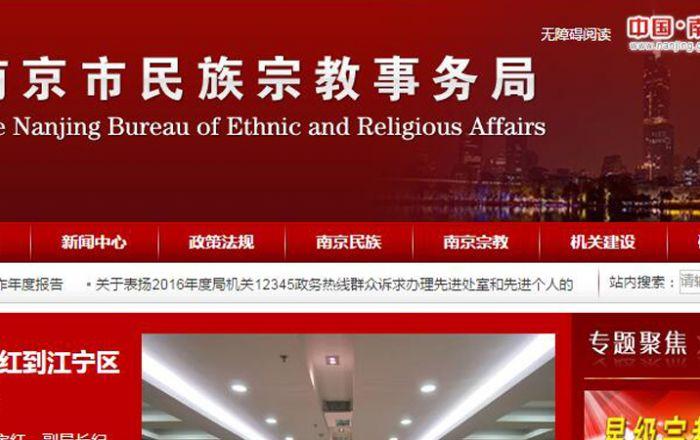Religious Service Sites
