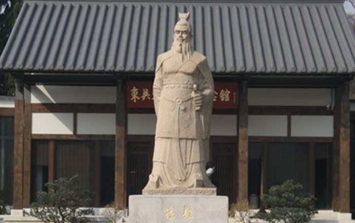 Suan Quan the founder of the state of Eastern Wu