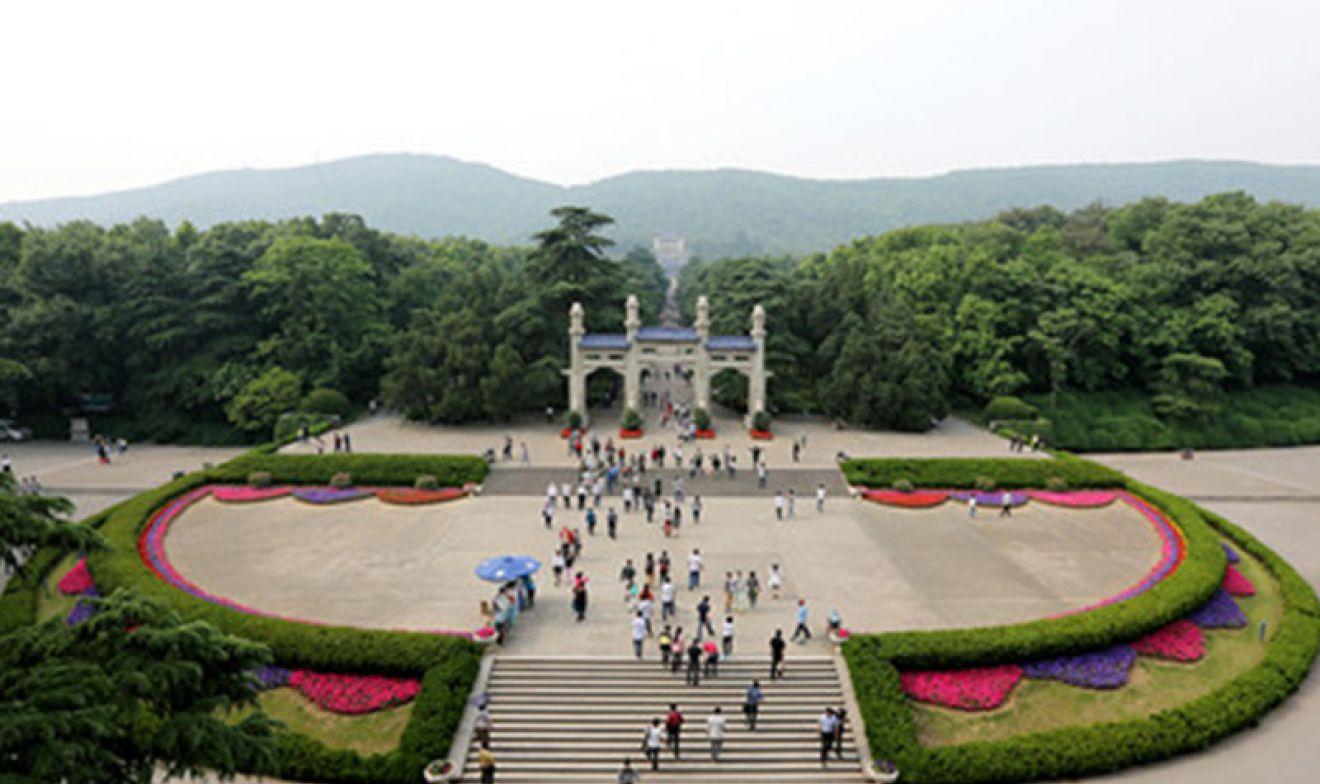 Dr Sun Yat sen s Mausoleum
