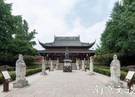 Confucius Temple, Nanjing