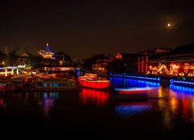 Confucius Temple Fuzi Miao Plan Trip business