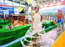 Exhibition for Holiday Tourism and Leisure in Nanjing