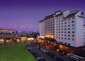 Mandarin Garden Hotel Nanjing Accommodation Trip