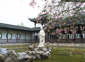 Mochou Lake Classic Park Nanjing History And Culture