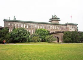 Nanjing Agricultural University