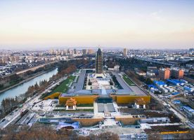 Nanjing Impression