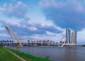 Nanjing Impression 3 Overlook Landscape