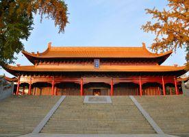 Nanjing Municipal Museum