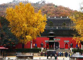 Qixia Temple Nanjing Trip Holidays Travel Guidance