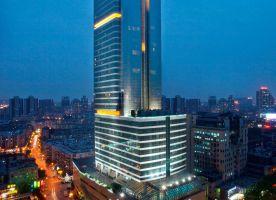 Sheraton Nanjing Kingsley Hoteland Towers