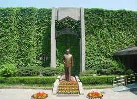 The Memorial of Meiyuan New Village CPC Delegation Memorial Hall