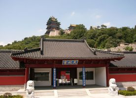 Tianfei Temple Nanjing Trip Attraction