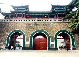 Xuanwu City Gate Nanjing Trip Attraction